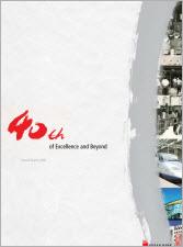 2006년 Annual Report 표지