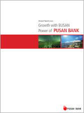pusan bank 2005 Annual Report