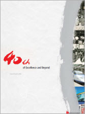 pusan bank 2006 Annual Report