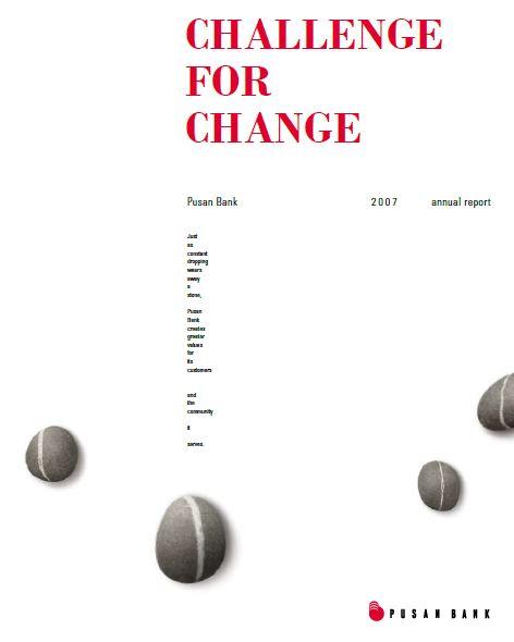 Pusan Bank 2007 Annual Report