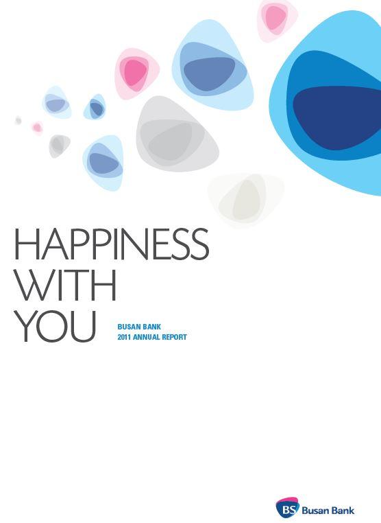 2011년 Annual Report 표지
