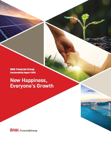BNK Financial Group Sustainability Report 2020